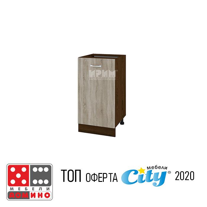 Кухненски модул Сити Б-131 От Мебели Домино