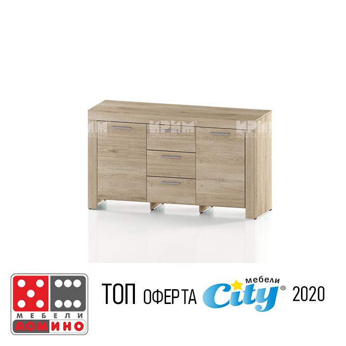 Шкаф Сити 380 От Мебели Домино
