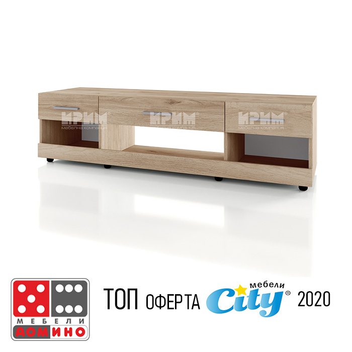 ТВ шкаф Сити 382 От Мебели Домино