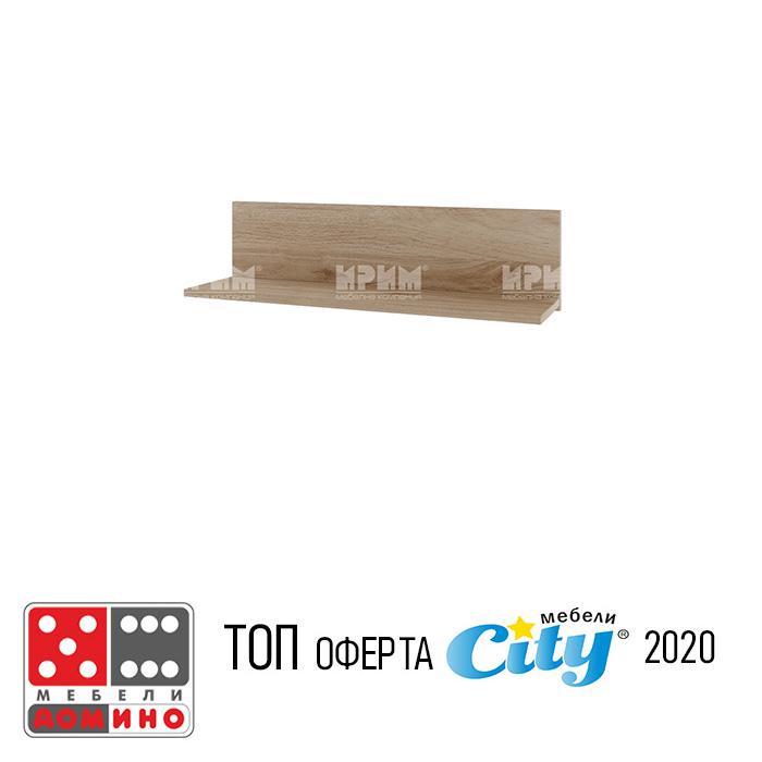 Полица модул Сити 346 От Мебели Домино