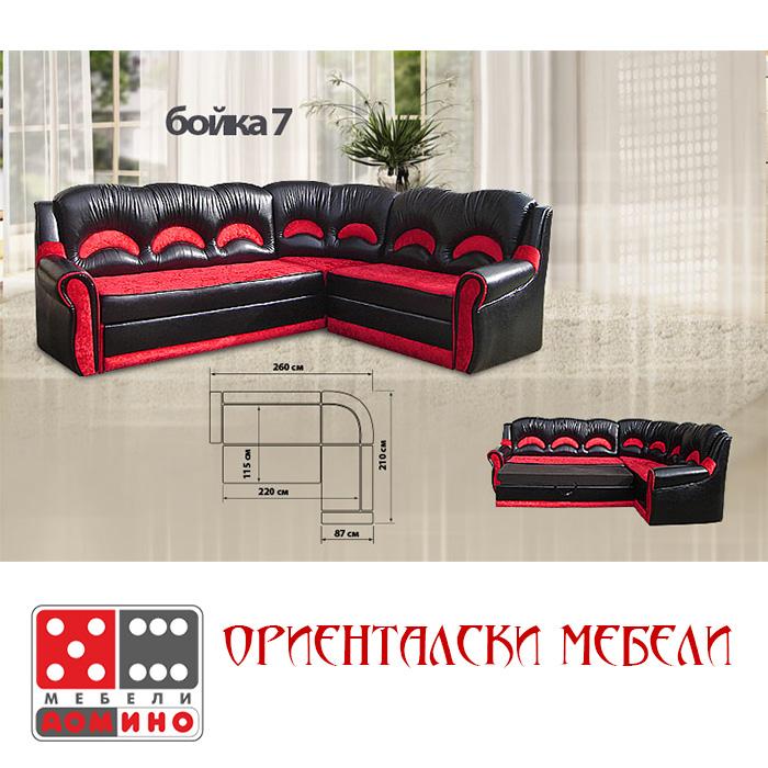 Шкаф Сити 356 От Мебели Домино