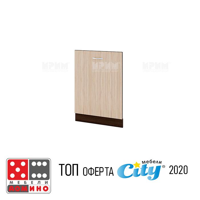 Кухненски модул Сити А 39 От Мебели Домино