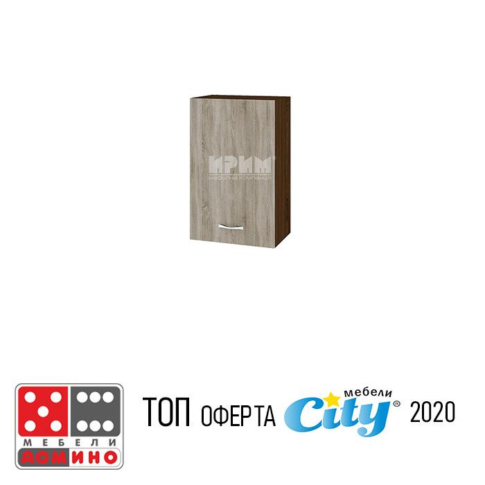 Кухненски модул Сити В-5 От Мебели Домино