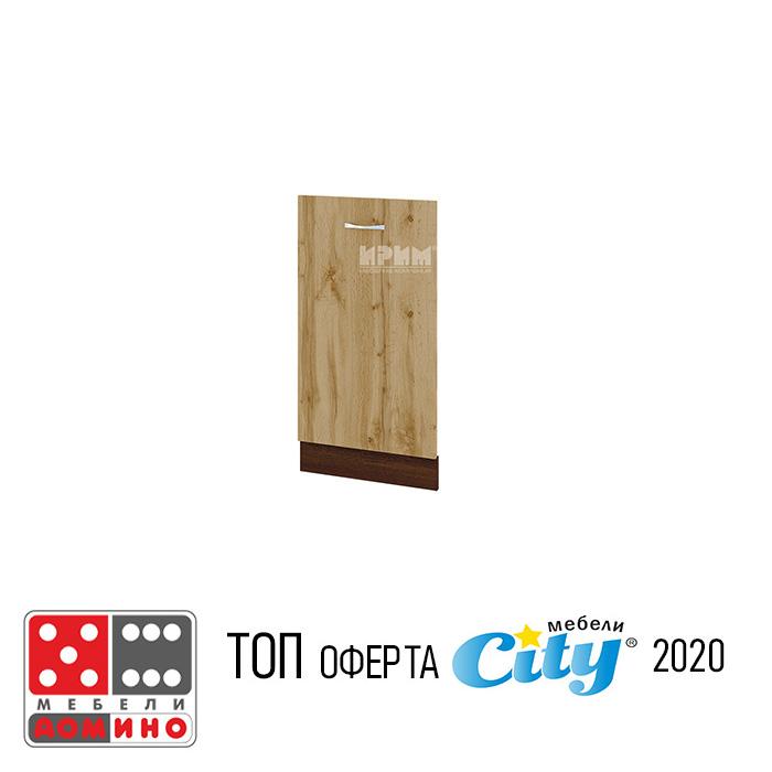 Кухненски модул Сити Д-138 От Мебели Домино