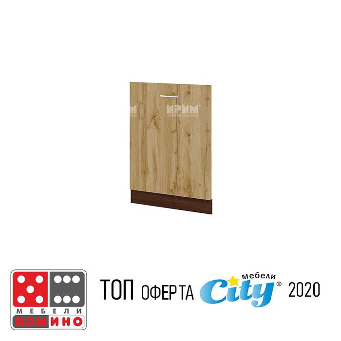 Кухненски модул Сити Д-139 От Мебели Домино