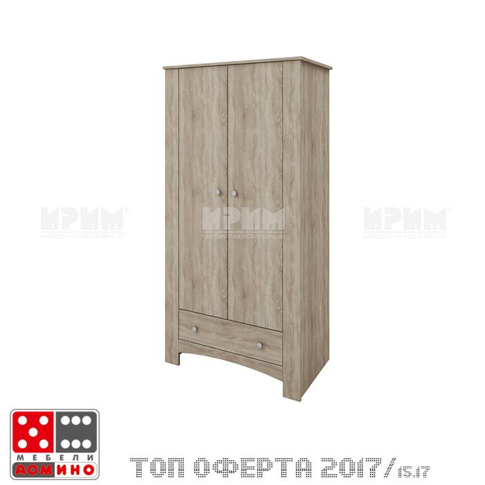 Двукрилен гардероб Сити 259 От Мебели Домино
