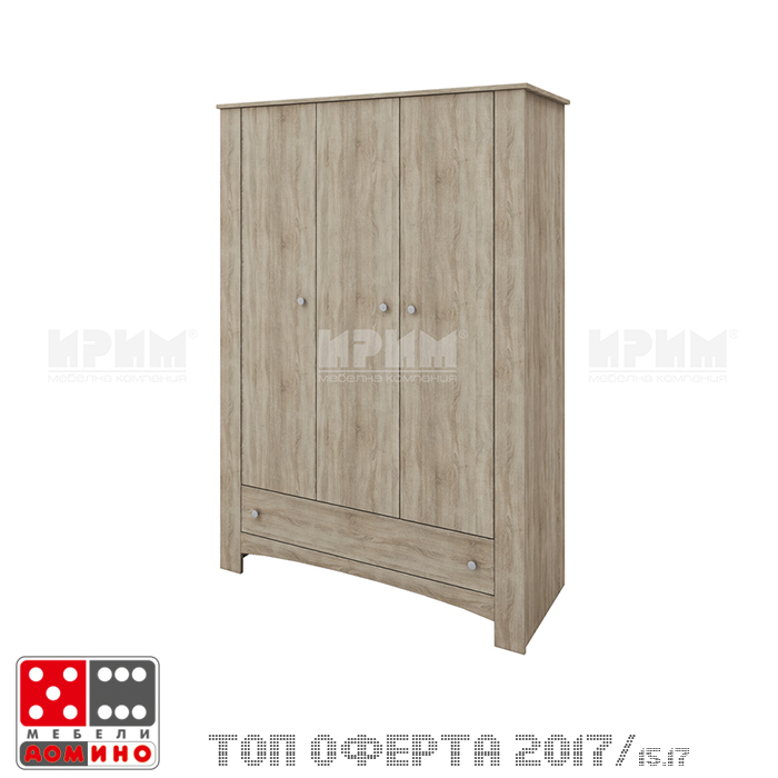 Трикрилен гардероб Сити 260 От Мебели Домино