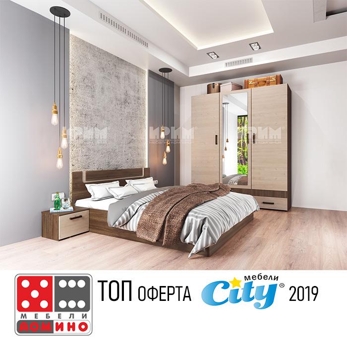 Легло спалня Сити 472 От Мебели Домино