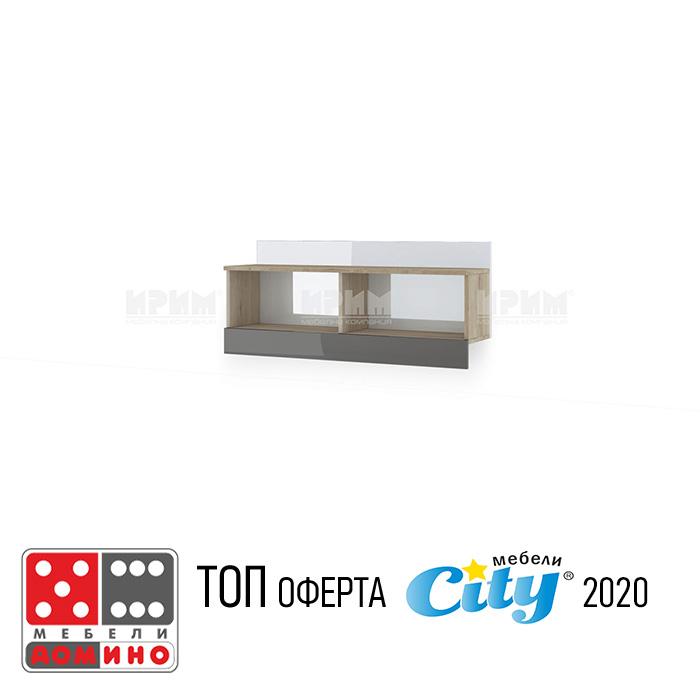 Модул Беста 42 От Мебели Домино