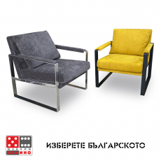 Бар стол Carmen 3013 От Мебели Домино