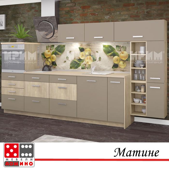 Кухня по проект Амандина(6602023Amandina)