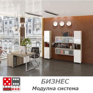 Офис обзавеждане Композиция 2 От Мебели Домино