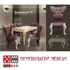 Кухня Супер Лукс №27 От Мебели Домино