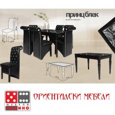 Кухненскки комплект Принц Блек От Мебели Домино