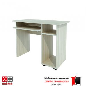 Бюро Аби От Мебели Домино