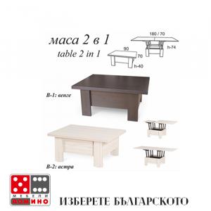 Холна маса 2 в 1 От Мебели Домино
