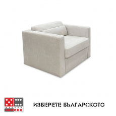 Бар стол Carmen 3052 От