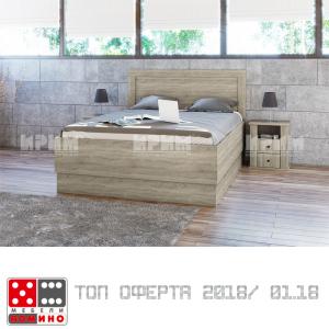 Легло спалня Сити 7004 От Мебели Домино