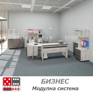 Офис обзавеждане Композиция 3 От Мебели Домино