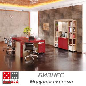Офис обзавеждане Композиция 8 От Мебели Домино
