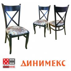 Стол Нина От Мебели Домино