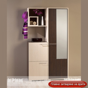 Портманто Севиля-1 От Мебели Домино
