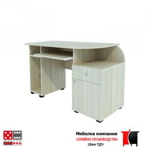 Бюро Габи От Мебели Домино