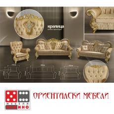 Холова гарнитура с Релакс механизъм Amanda От Мебели Домино