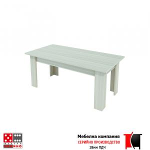 Холна маса Нели От Мебели Домино