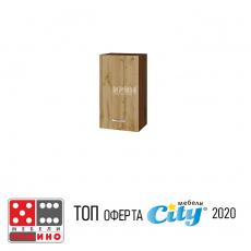 Кухненски модул Сити Версаче В-35  От Мебели Домино