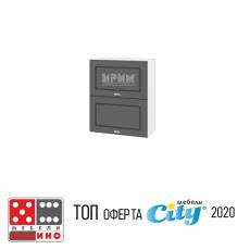 Модул чекмеджета Примо 60 От Мебели Домино
