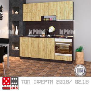 Кухня Сити 748 От Мебели Домино