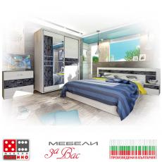 Спалня Сперанта От Мебели Домино