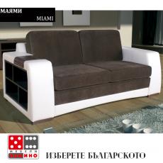 Разтегателен диван Маями От