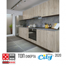 Кухня Сити 235 От Мебели Домино