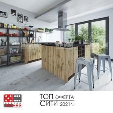 Кухня Сити 236 От Мебели Домино