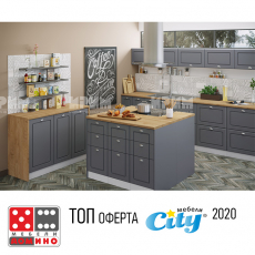 Кухня Сити 238 От Мебели Домино