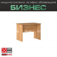 Офис бюро Стил Модул 34 От Мебели Домино