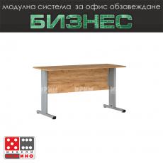 Офис бюро Стил Модул 36 От Мебели Домино