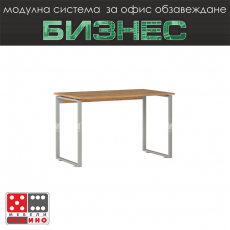Офис бюро Стил Модул 37 От Мебели Домино