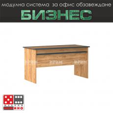 Офис бюро Стил Модул 40 От Мебели Домино