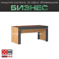 Офис бюро Стил Модул 41 От Мебели Домино