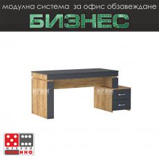 Офис бюро с метални крака Стил Модул 42 От Мебели Домино