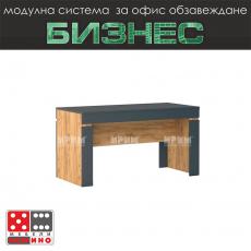 Офис бюро с метални крака Стил Модул 43 От Мебели Домино