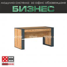 Офис бюро Стил Модул 44 От Мебели Домино
