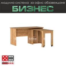 Офис бюро Стил Модул 45 От Мебели Домино