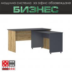 Офис бюро с метални крака Стил М46 От Мебели Домино
