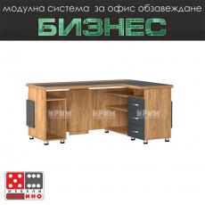 Офис бюро Стил Модул 48 От Мебели Домино
