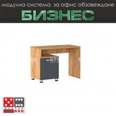 Офис бюро Стил Модул 49 От Мебели Домино