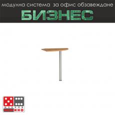 Офис бюро с метални крака Стил Модул 50 От Мебели Домино